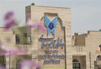 ۱۸ تیر، آخرین مهلت ثبتنام نقل و انتقال دانشجویان دانشگاه آزاد اسلامی