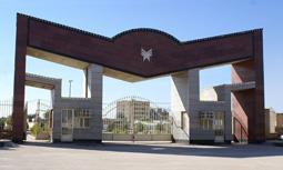 ثبت نام نقل و انتقال دانشگاه آزاد اسلامی از ۱۵ آذرماه آغاز می شود