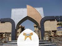ثبتنام مجدد نقل و انتقال دانشجویان دانشگاه آزاد اسلامی آغاز شد