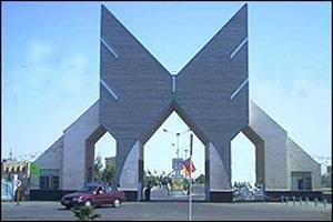ثبت نام بیش از ۳هزار نفر در فراخوان جذب هیات علمی دانشگاه آزاد اسلامی