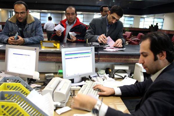 اعطای تسهیلات جدید بانکی دانشگاه آزاد اسلامی به کارکنان، اعضای هیات علمی و دانشجویان