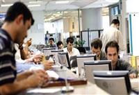 آگهی استخدام 5هزار کارمند جدید هفته آینده منتشر می شود