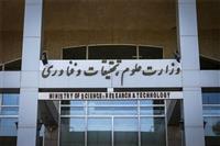 بخشنامه وزیر علوم درباره کرونا خطاب به رؤسای دانشگاهها و مؤسسات آموزش عالی