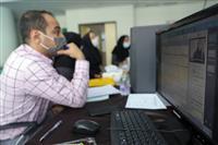 نحوه ورود داوطلبان به جلسه مصاحبه مجازی دکتری تخصصی دانشگاه آزاد اسلامی